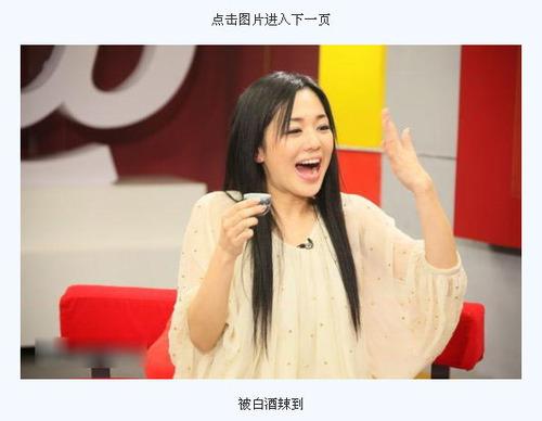 20111113_蒼井そら_光棍節_中国_6