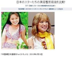 20100915_chinanet3