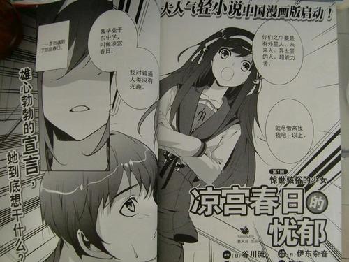 20110911_magazine4