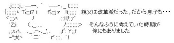20110113_china_column2