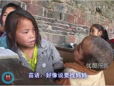 20111117_湖南省_ミャオ族_3