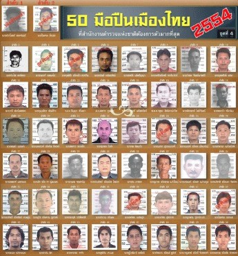20110515_bangkok2