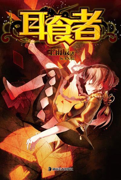 20110526_haruhi3