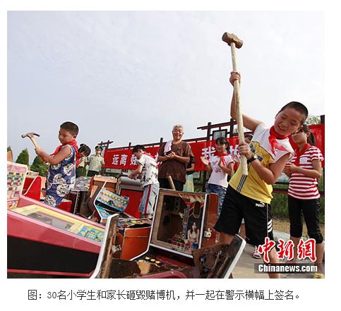 20110828_laohuji2