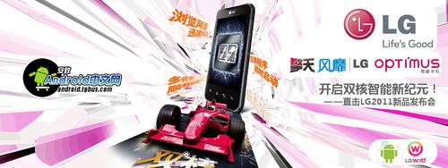 20110407_smart_phone1