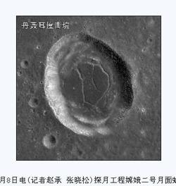 20101109_moon2