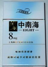 1007_00010_chinatabako9