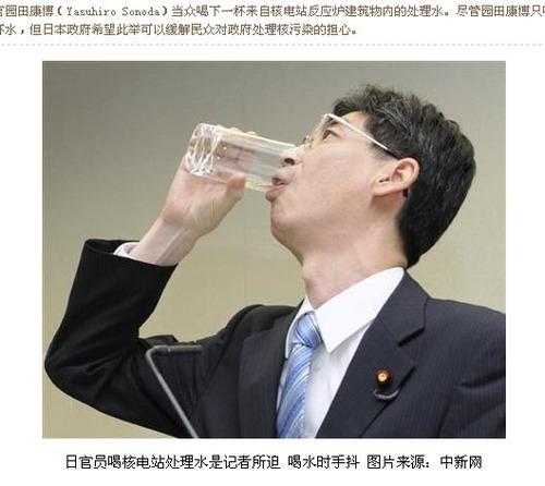 20111103_園田政務官_浄化水_中国_写真