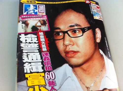 20120810_写真_台湾_
