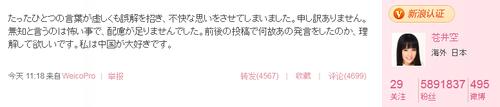 20110922_aoi