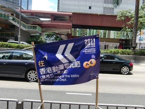 20110807_hong_kong6