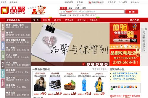 20120110_写真_中国_ネットショッピング_倒産1