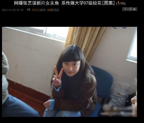 20111124_金陵十三釵_倪妮