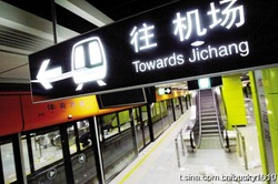 20101109_Chinglish4