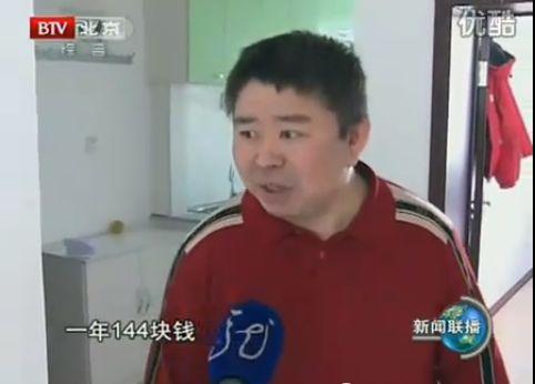 20110308_xinwenlianbo2