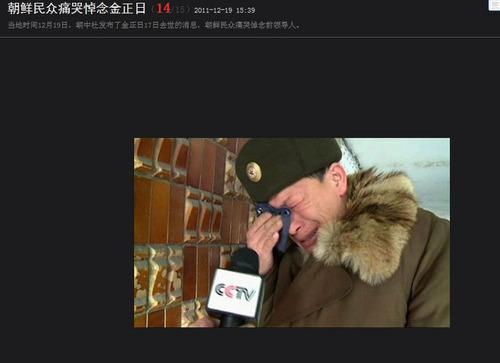 20111219_北朝鮮_金正日_死去_6