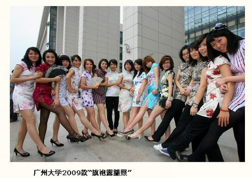 20110526_mini_skirt5