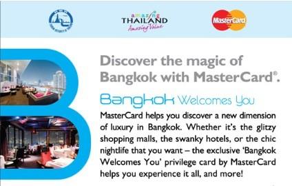 20110603_bangkok1