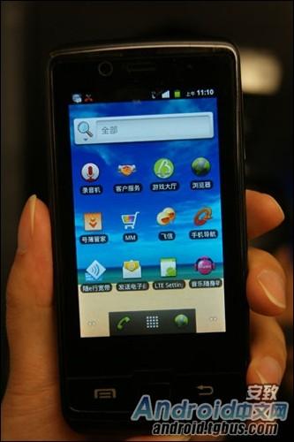 20110928_smart_phone1