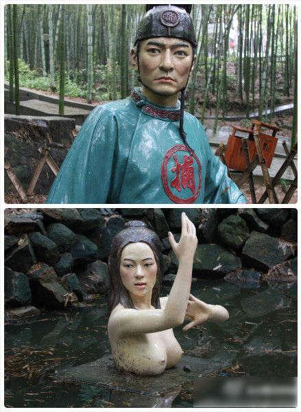 20110924_zhangziyi1