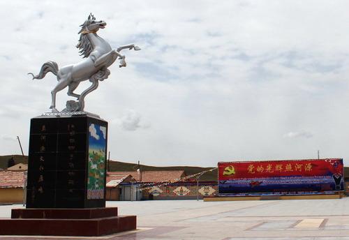 20110919_2_tibet4
