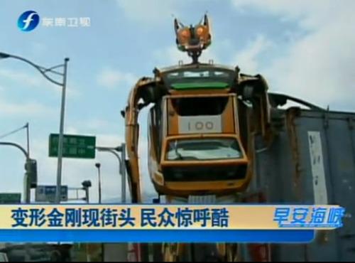 20110906_transformer2