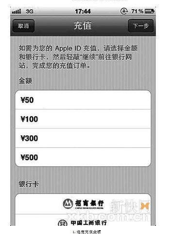 20111119_iTunes_中国_ブラックカード_1