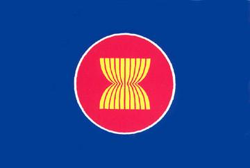 20111117_ASEAN_東南アジア諸国連合
