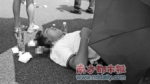 20121010_写真_中国_反日デモ_
