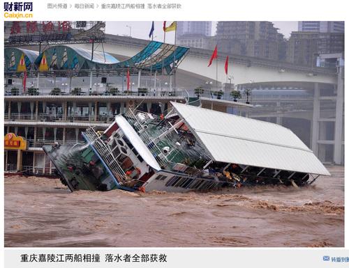 20110921_chongqing1