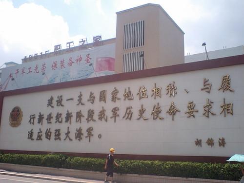 20121009_写真_中国_抗日映画_08