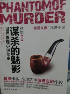 20110718_mousha1