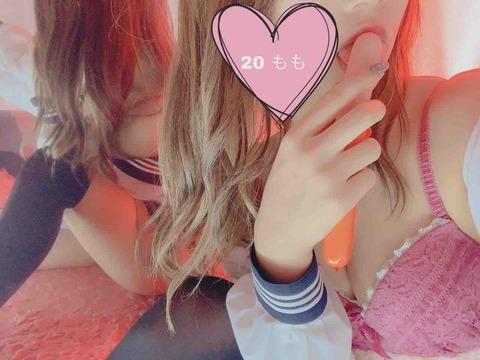 IMG_4282