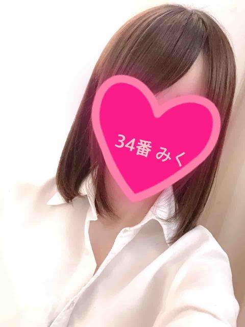 IMG_3777