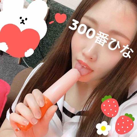 IMG_3660