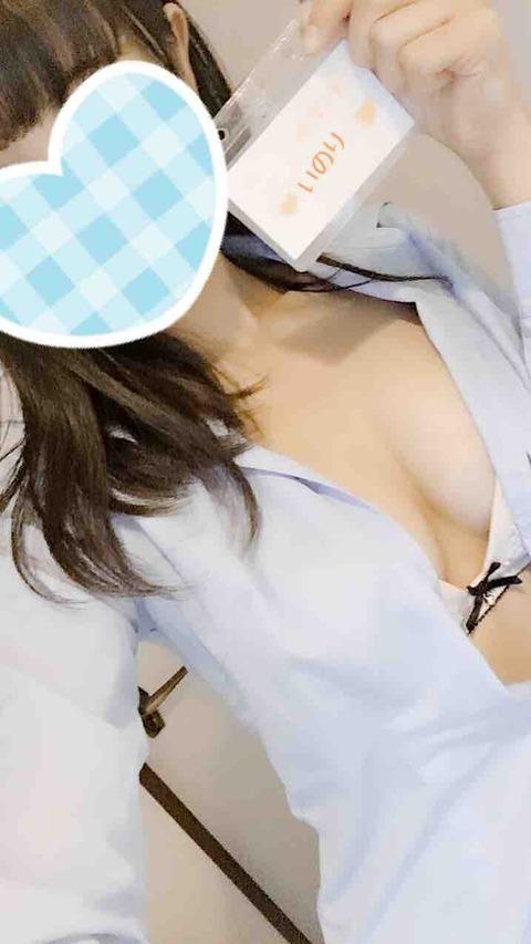 IMG_3491