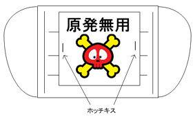 mask-m