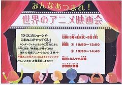 CCF20110425_00000