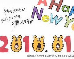 ブログ更新0128審査員手紙1