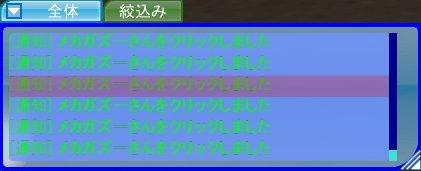 mm2018_ファイナル防衛隊_008