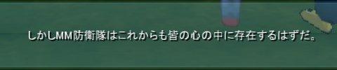 mm2018_ファイナル防衛隊_039