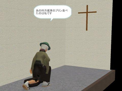 mm2018_しゅうまつエンジョイ_003