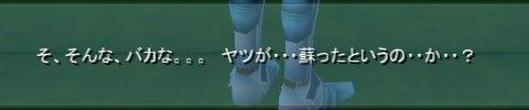 mm2018_ファイナル防衛隊_025