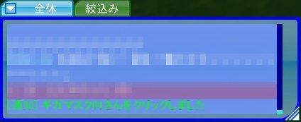 mm2018_ファイナル防衛隊_014