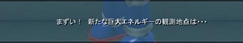mm2018_ファイナル防衛隊_010