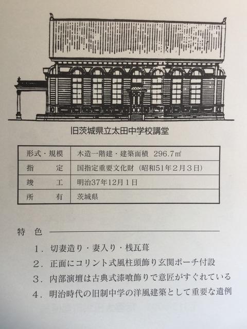3EB9EBAF-1CBD-407D-B587-C859B1BB5A7B