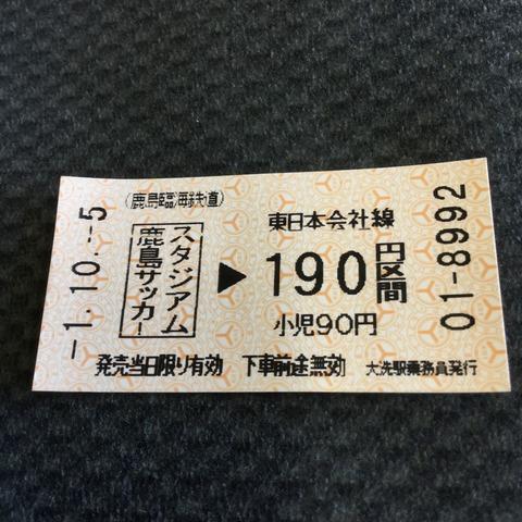 9215D2E9-B60F-4E25-8F55-FB7DFDE703C2