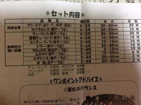 2014-11-21-21-56-54