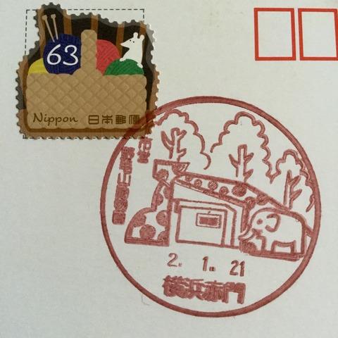 DD90B5F8-99FE-4D81-8B94-518FBE009807