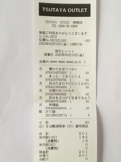 0D2C8496-4644-4AD9-B85B-F4336BBD4C2B